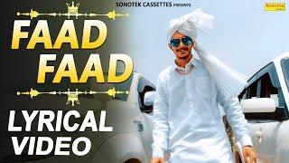 GULZAAR CHHANIWALA - Faad Faad Lyrical Video | New Haryanvi Songs Haryanavi 2019 | Maina Haryanvi