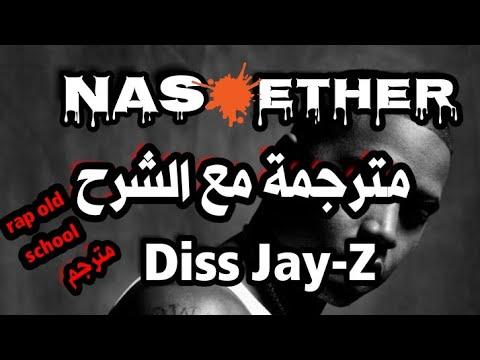 Download NAS-ETHER ترجمة أغنية ناز مع الشرح