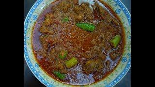 Kadaai gosht ki easy recipe / restaurant say bhi zyada zaykedar / by khans kitchen