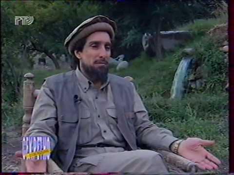 Интервью Ахмад Шаха