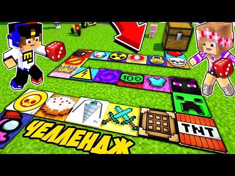 Майнкрафт но 24 Часа Челлендж поп ит POP IT & SIMPLE DIMPLE в Майнкрафте Троллинг Ловушка Minecraft