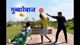 Types of Gubbarebaz | Holi Special Video | Funny video 2019