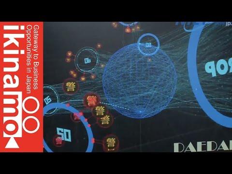 サーバー攻撃をリアルタイムに可視化!監視システムがカッコイイ!