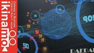 サーバー攻撃をリアルタイムに可視化!監視システムがカッコイイ! thumbnail