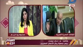 رئيس «رجال الأعمال» المصريين: توقيع 8 أتفاقيات مع شركات القطاع الخاص بالمجر