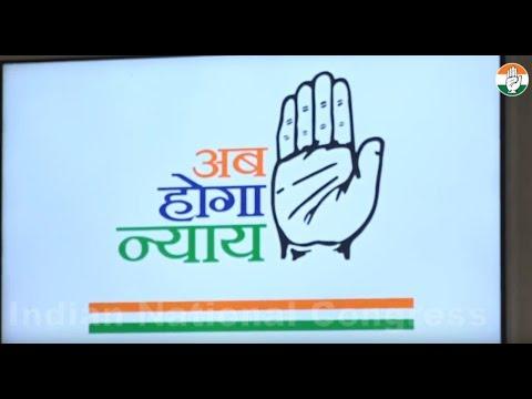 Congress unveils campaign slogan 'Ab hoga NYAY' for LS polls