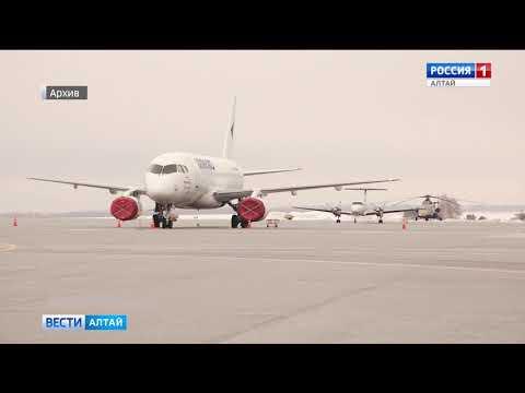 Со 2 января из аэропорта Барнаула запускается новый авиарейс до Новосибирска