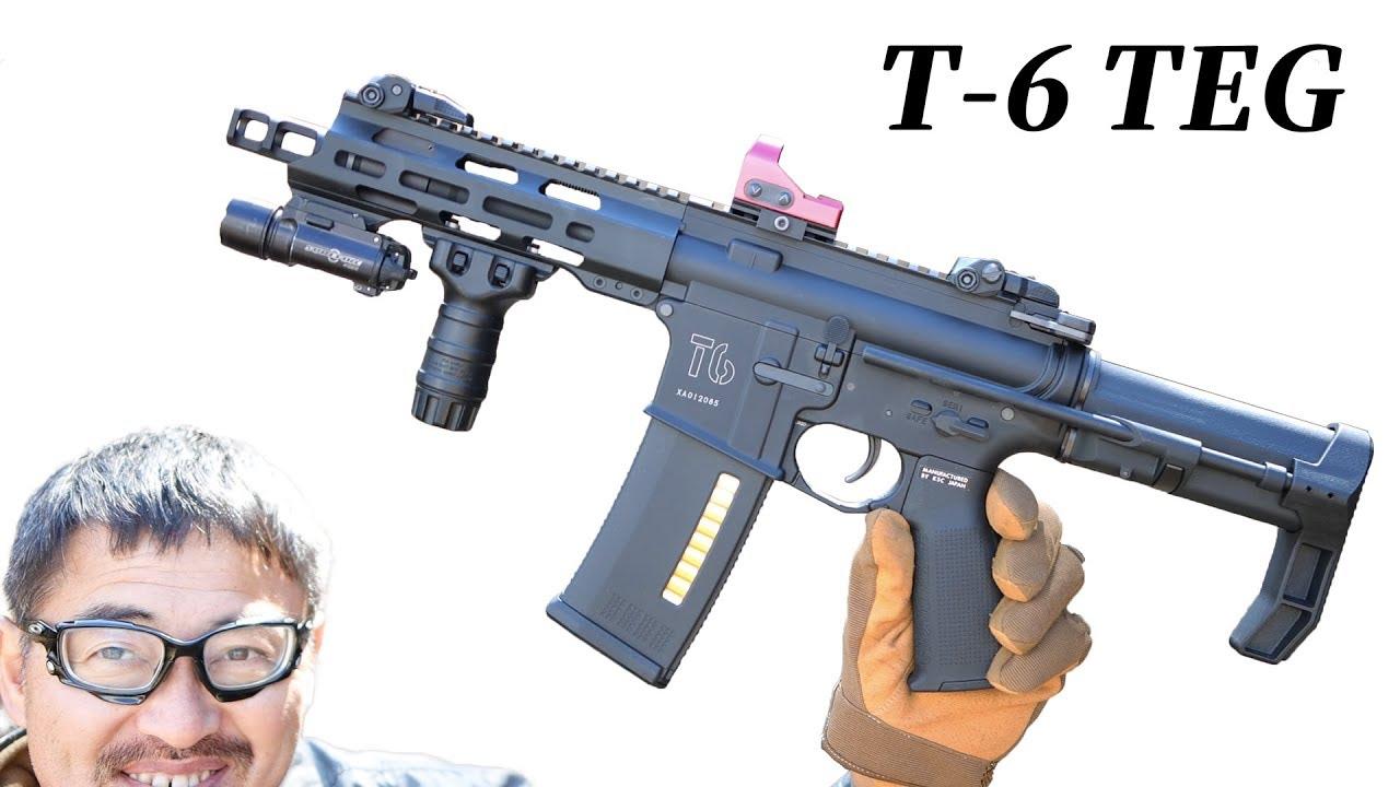 T6 teg Ksc KWA KSC