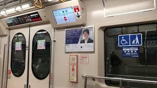 【走行音】仙台市営地下鉄東西線2000系 青葉通一番町〜仙台