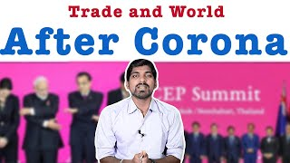 Five Eyes New Plan | RCEP vs CPTPP | Trade and Deal | Tamil Pokkisham | Vicky | TP