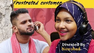 Hyderabadi Call Center Girl Calling Funny Customer || Funny Call Center | ilyas |Directed By Nowshad