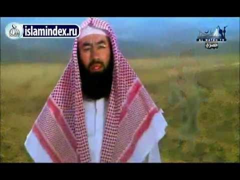 Сира (1 из 30): Жизнь арабов до Ислама