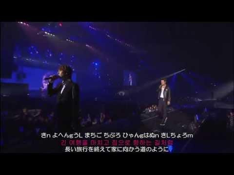 공준(命運線:Destiny) Korean ver. ルビ+歌詞+日本語訳