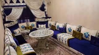 💜💕 أجمل و أروع الصالونات المغربية العصرية أكيد لم تريها من قبل💜💕