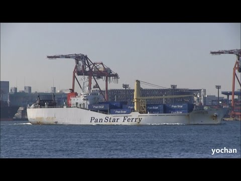 General Cargo Ship: STARLINK HOPE (PanStar Ferry, IMO: 9141948) Arrival in Port