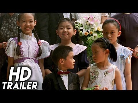 Yi Yi (2000) ORIGINAL TRAILER [HD 1080p]