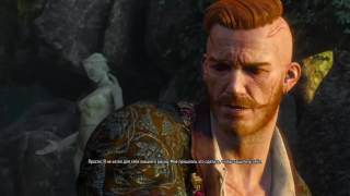 Ведьмак 3: Загадка О'Дима финал Каменного сердца