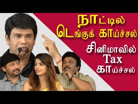 prashanth movie Johnny cast & crew | prabhu | anandaraj | sanchitha shetty | tamil news | redpix