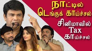prashanth movie Johnny cast & crew | prabhu | anandaraj | sanchitha shetty | tamil news | redpix