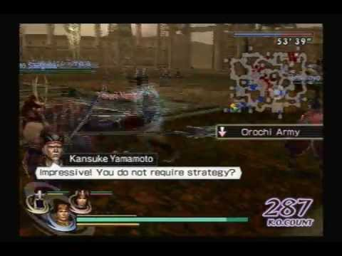 Warriors Orochi 2 Treasure Guide: Dragon's Jewel
