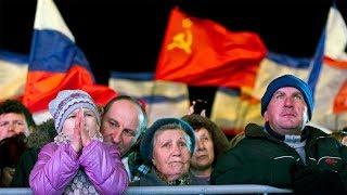 Крымская весна 2018. Годовщина Референдум в Крыму.