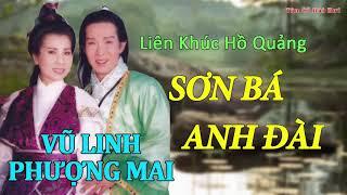 Cải Lương Hồ Quảng - VŨ LINH, PHƯỢNG MAI - Lương Sơn Bá Chúc Anh Đài