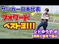 笹山太陽主催「歌謡Rock Show!!Vol.8」〜22thバースデーライブ〜