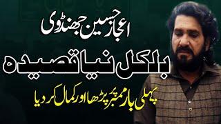 Zakir ijaz Hussain jhandvi 2020 Latest Qasida