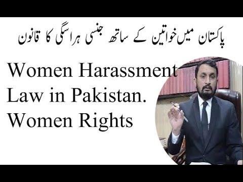 women-harassment-in-pakistan-part-4