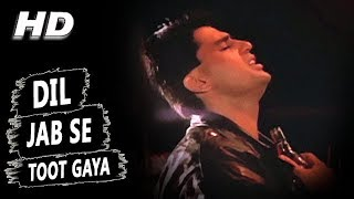 Download Dil Jab Se Toot Gaya | Pankaj Udhas | Salaami 1994 Songs | Ayub Khan, Roshini Jaffery MP3 song and Music Video