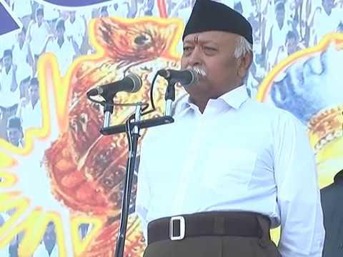 RSS CHIEF MOHAN BHAGWAT IN JAMMU