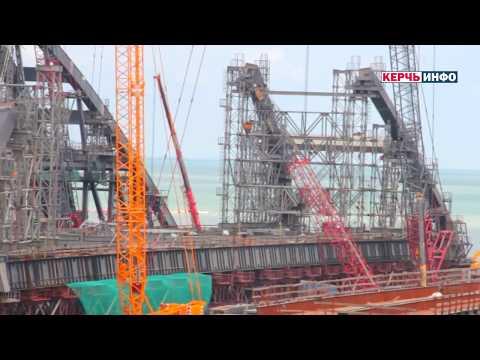 Керченский мост 11 июня 2017 года