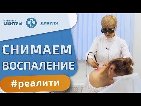 🎥 Дикуль реалити - продолжаем лечение грыжи лазеротерапией. Лечение грыжи шейного отдела лазером.12+