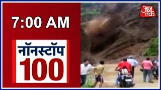 News 100 Nonstop | August 25th, 2018