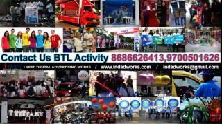 видео BTL Услуги