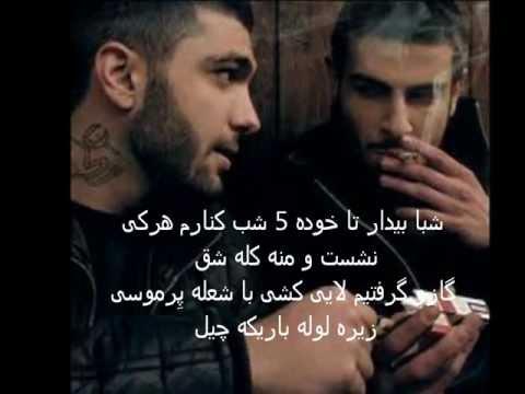 Hossein Eblis Feat. Sadegh - Shaba *LYRICS*