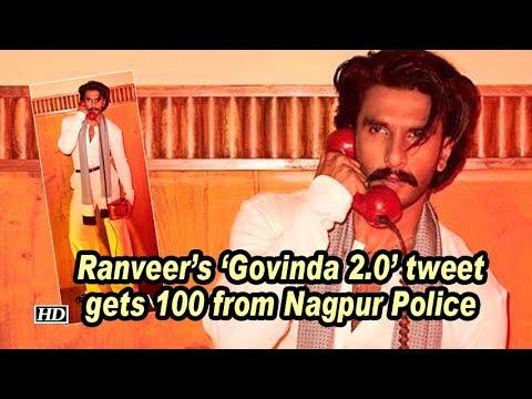 Ranveer's 'Govinda 2.0' tweet gets 100 from Nagpur Police Mp3