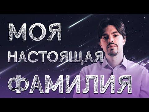 Главные вопросы к основателю технологий Advance - Николаю Ягодкину. 6+