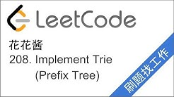 花花酱 LeetCode 208. Implement Trie (Prefix Tree) - 刷题找工作 EP73
