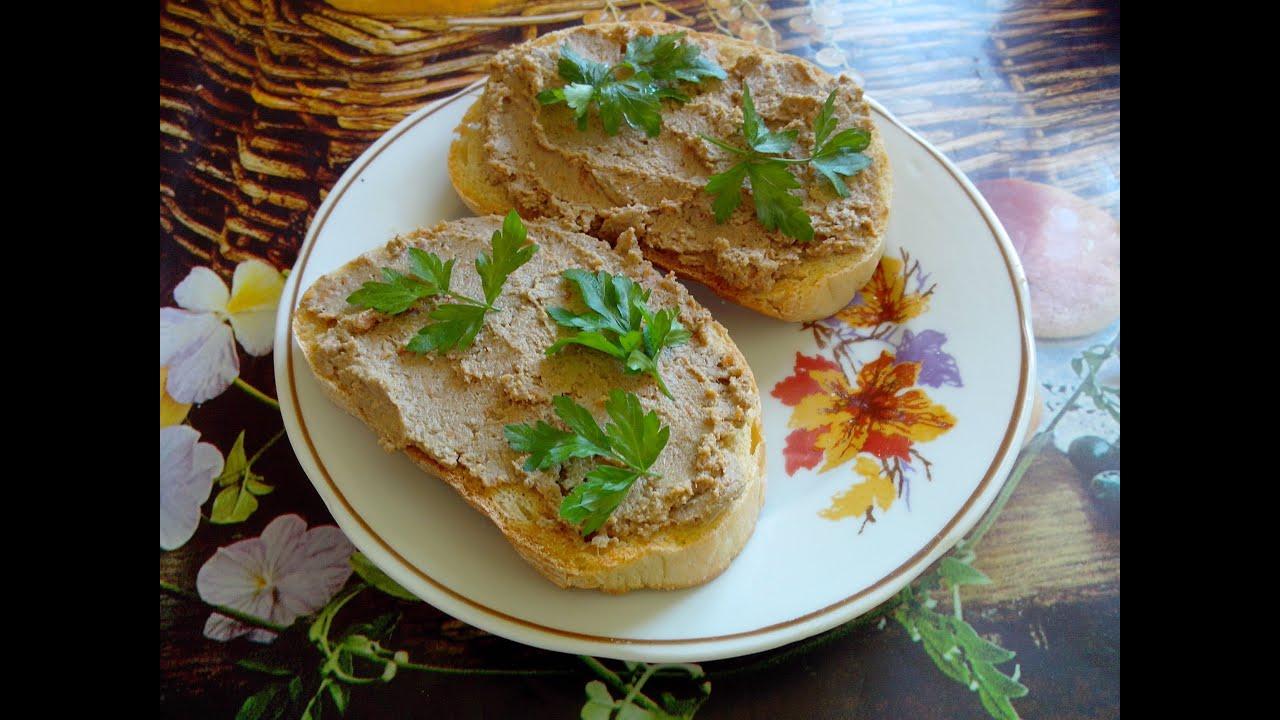 Рецепт вкусного паштета из печени