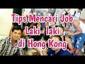 Tips Cara Cari Job Laki-laki di Hong Kong