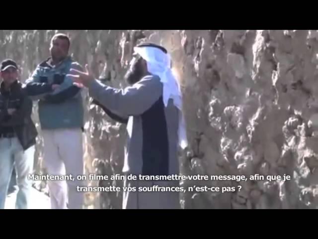À la rencontre des prostituées des maisons closes en Tunisie - Hasan Al -Husaini