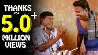 அண்ணனுக்கு ஒரு ஊத்தப்பம் ... வடிவேலு மரண காமெடி 100 சிரிப்பு உறுதி  Vadivelu Comedy