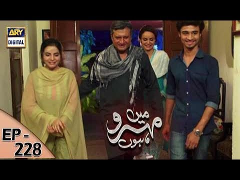 Mein Mehru Hoon - Ep 228 - 3rd August 2017 - ARY Digital Drama