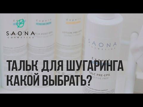 Как выбрать увлажняющий крем?