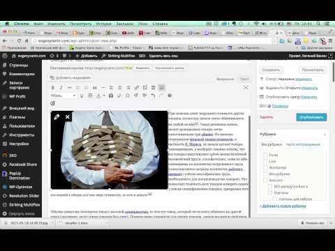 WordPress рамки для изображений