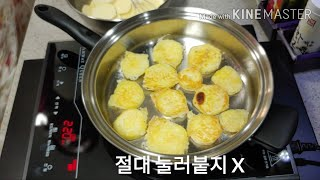 퀸 프라이팬 전 요리1/ 고구마전 (스테인레스팬 전요리…