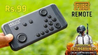3 सबसे आधुनिक GAMING GADGETS ▶ PUBG GADGETS IN REAL LIFE ▶ Most Advanced Gaming Gadgets Invention