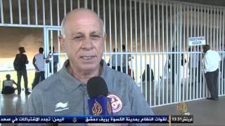 منتخب تونس يطمح إلى بلوغ كأس العالم