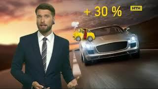 В Україні може збільшитися вартість страховки для автовласників